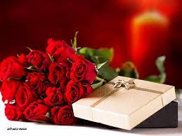 الهدايا الثمينة دليل على الحب الحقيقي
