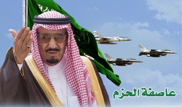 مقتل عشرات الحوثيين بكمائن وقصف جوي