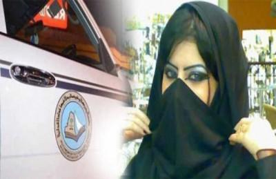 الأمر بالمعروف السعودية: سنلاحق النساء صاحبات العيون المثيرة للفتنة