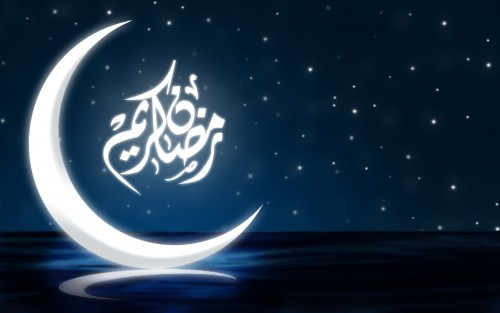 جمعية الفلك : الخميس 18 يونيو أول أيام شهر رمضان