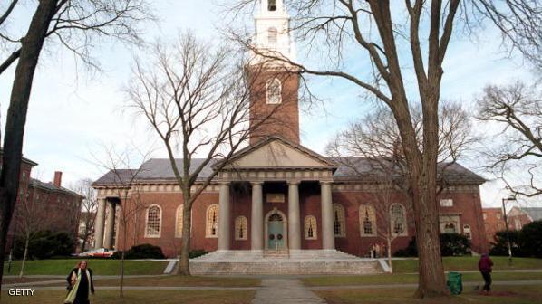 ثري يتبرع بـ400 مليون دولار لجامعة هارفارد