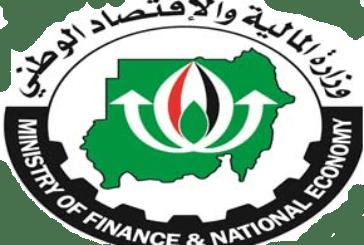 وزارة المالية تتعهد بدعم القطاع الخاص لتطوير الإنتاج للصادر