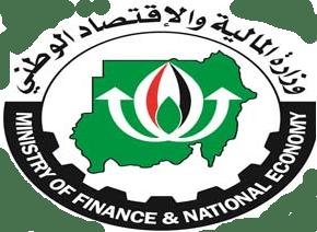 المراجع القومي: وزارة المالية لم تقدم حساباتها للعام الماضي