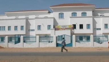 فرض 10 جنيهات على موظفي الحكومة لتأهيل مستشفى رئيسي بجنوب دارفور