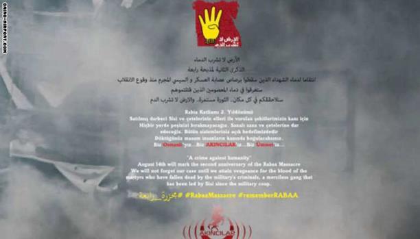 """قراصنة """"رابعة"""" يخترقون موقع مطار القاهرة"""