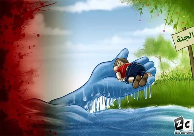 من هو الطفل السوري الغريق الذي هزّ العالم؟ 18c9b625-a19d-4c27-ab64-1797abf4df0c