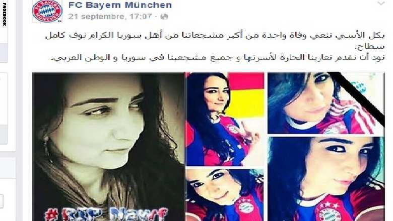 bayern_3