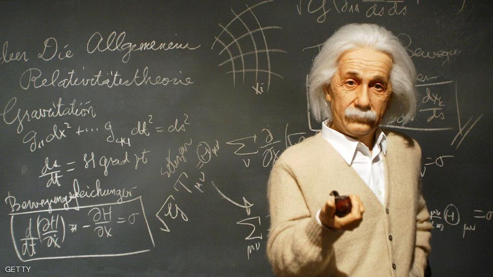 بعد 80 عاما.. إثبات فرضية حيرت أينشتاين