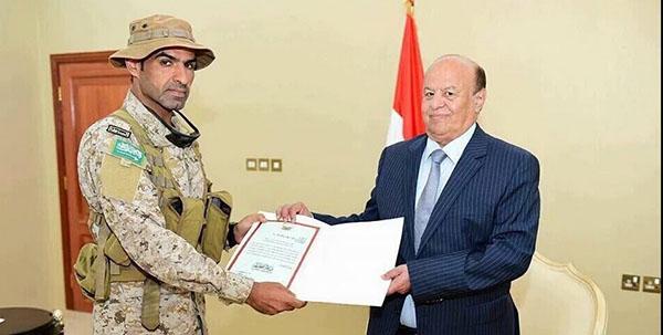 استشهاد قائد القوات السعودية الخاصة في اليمن
