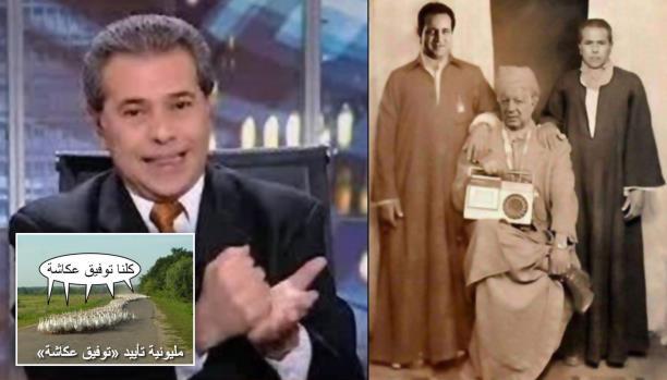 """عكاشة رئيس مصر القادم.. ويدشن """"جمهورية البط""""!"""