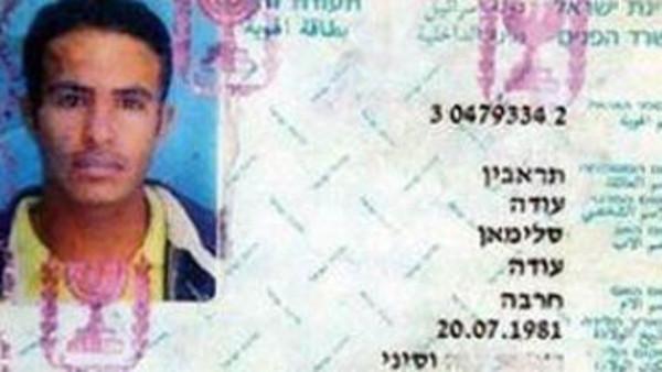 لماذا أفرجت مصر عن جاسوس إسرائيل الآن رغم رفضها سابقا؟