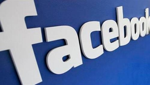 """فيسبوك تمنع """"صفقات الأسلحة"""""""