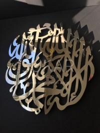 Shahada / Kalima -Modern Islamic Wall Art Calligraphy ...