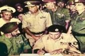 ১৯৭১ সালে আত্মসমর্পণের আগে পাকিস্তানি সেনারা