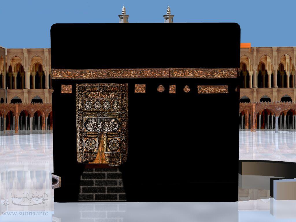 New 3d Animation Wallpaper Alka Ba الكعبة