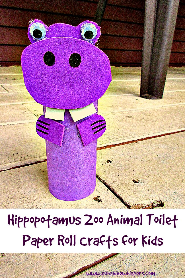 Hippopotamus zoo animal toilet paper roll crafts for kids for Fun crafts with toilet paper rolls