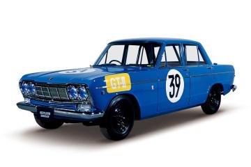 1964 Nissan Skyline 2000GT