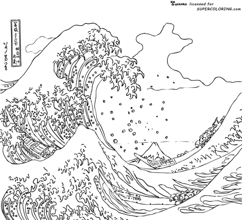 The Great Wave Off Kanagawa By Hokusai coloring page Free