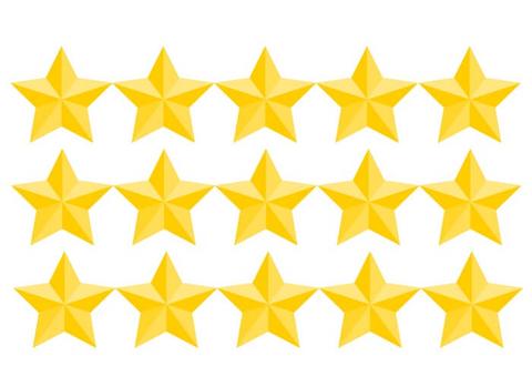 Golden Stars Award Template Free Printable Papercraft Templates