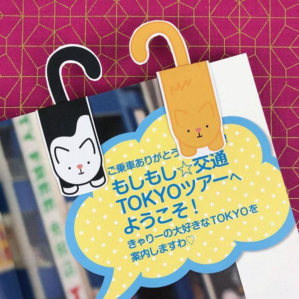 SCK Tries DIY Kawaii Magnetic Bookmarks (+ Free Printable
