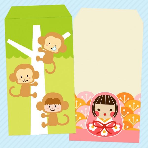 Cute Printable Lucky Money Envelopes - Super Cute Kawaii!!