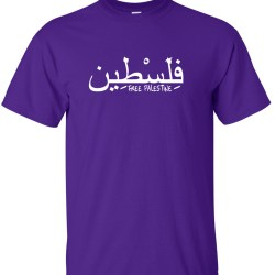 free Palestine  purple