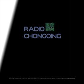 Radio Chongqing Back Cover