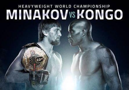 Bellator 115 terá a disputa do cinturão dos pesados entre Kongo e Minakov. Foto: Divulgação