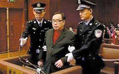 Angry with his Assets Unaccounted, Lai Changxing Roared in Prison