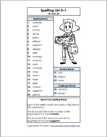 Spelling Level D