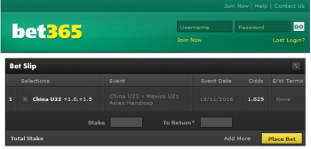 China U22 @ Bet365 Bookmaker