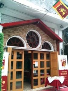 AJs Restaurant - Exterior View