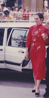 Wedding Day, Hidden River, 1995