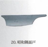 20kawara