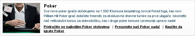 William Hill poker bonus 1500e