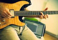 cours de guitar en ligne