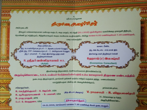 Wedding Invitation Sle Tamil 28 Images Marriage Cards