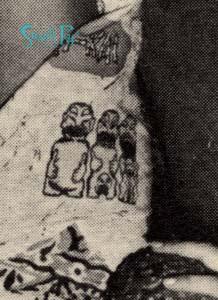 Sept Detail