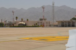 King Hussein Airport (AQA)