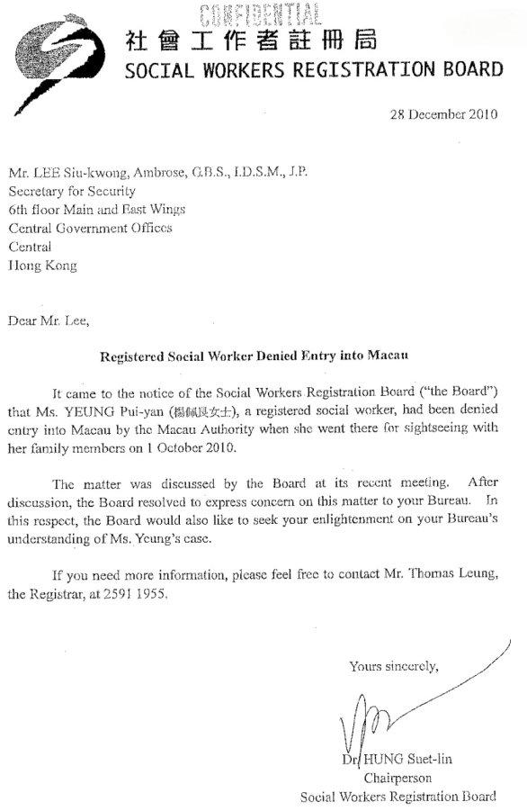 recommendation letter for social work student sample social work - example of recommendation letters