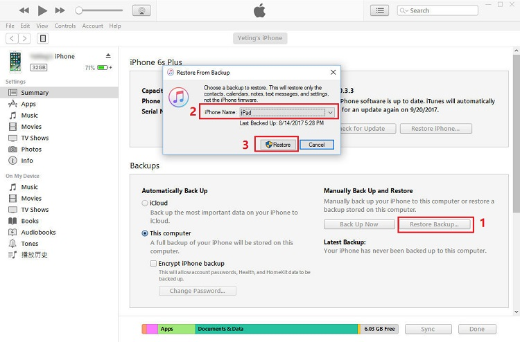 How to Restore iTunes / iCloud Backup to iPhone X?