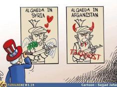 US / CIA / Al-Qaeda