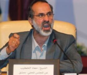 alkhatib