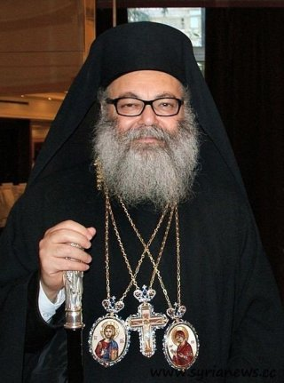Patriarch John X (Yazigi) of Antioch and All The East