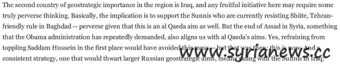 Foreign Policy Snippet