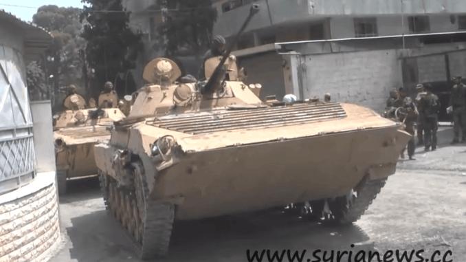 Syrian tank