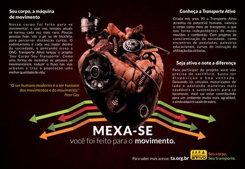 Coração Motor