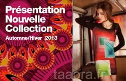Desigual collection Automne-Hiver 2013-2014, le lookbook