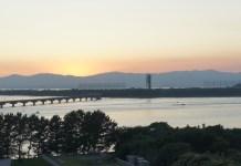 Blick auf den Südteil des Hamanako-Sees