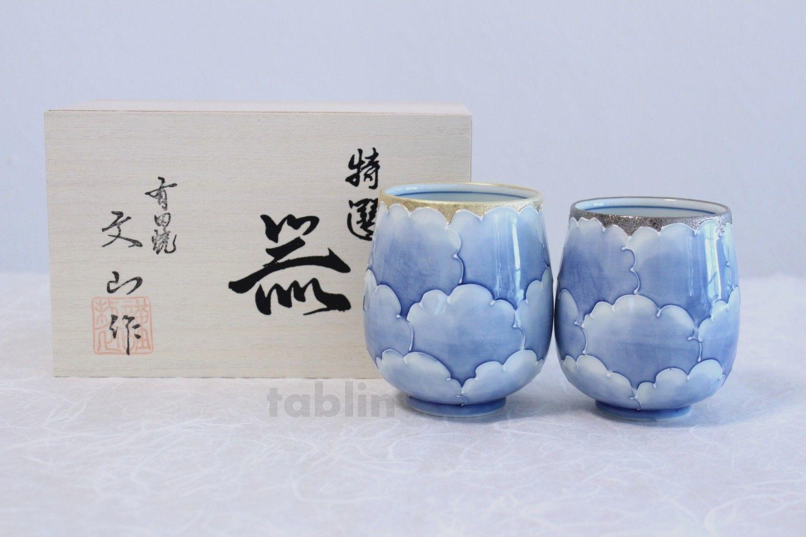 Fullsize Of Japanese Tea Set